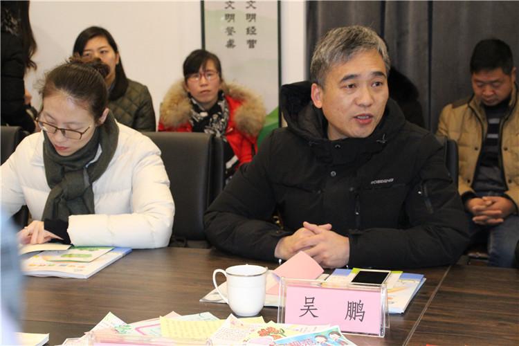 郑州市二七区教体局副局长吴鹏做现场发言.jpg