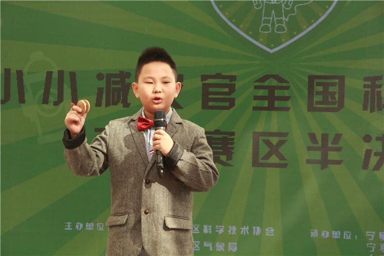 (半决赛参赛选手陈可隽带来快板《香蕉皮》).jpg
