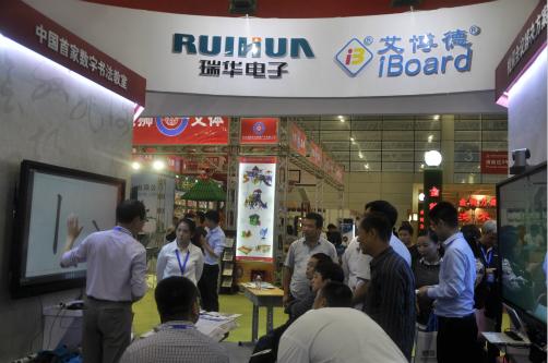第69屆中國教育裝備展示會_meitu_2.jpg
