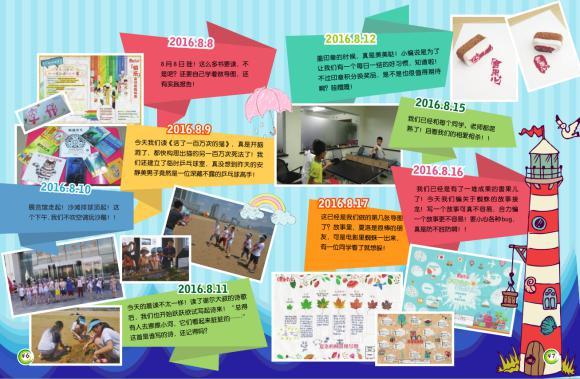 图片22.jpg